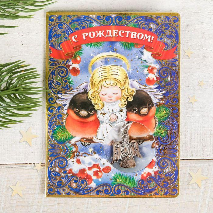 Подвеска в форме ангела «Ангелок со снегирями»