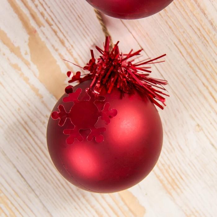 """Украшение новогоднее """"Красное диво"""" шарики полосатая лента 6*41 см"""
