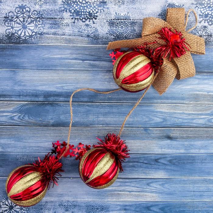 """Украшение новогоднее """"Рождество"""" красно-золотые шары 6*38,5 см"""