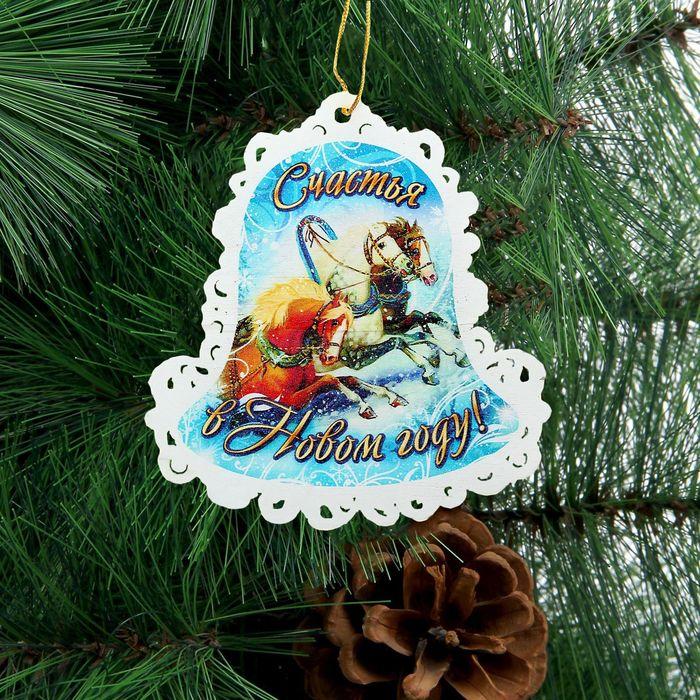 """Подвеска на елку деревянная """"Счастья в новом году"""""""