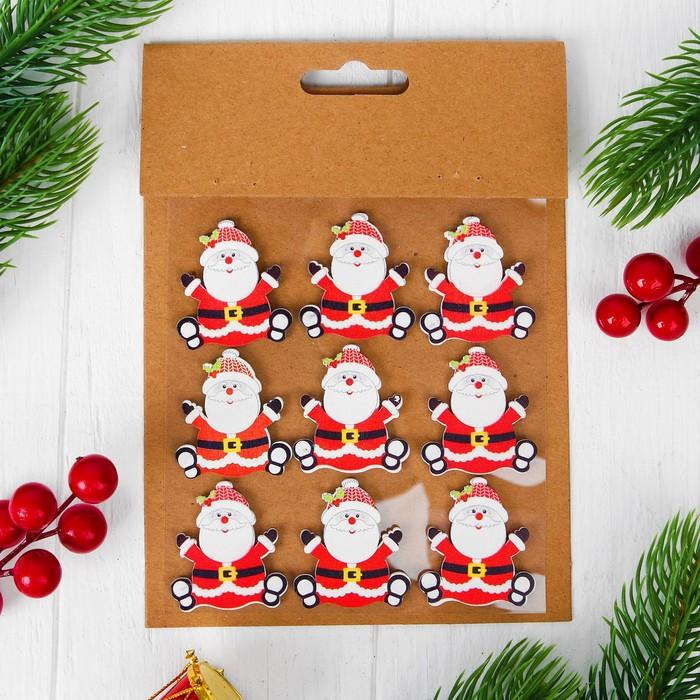 """Новогодний декор-наклейки """"Весёлый дедушка"""", набор 9 шт."""