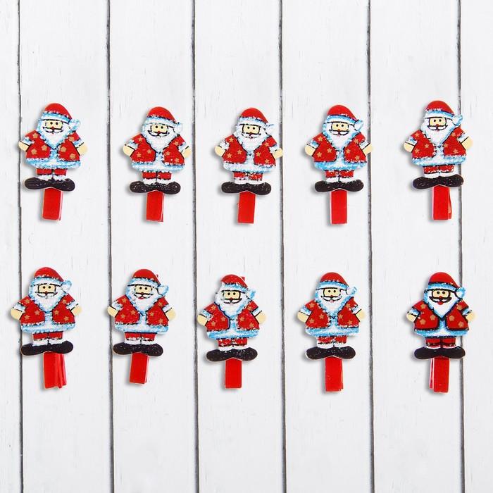 """Прищепки декор новогодние """"Дед Мороз"""" с блёстками, набор 10 штук"""