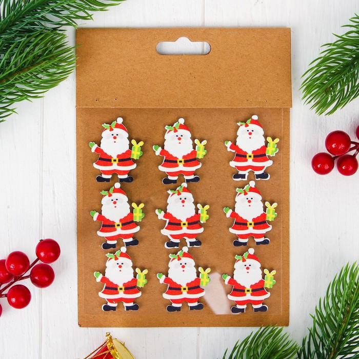 "Новогодний декор-наклейки ""Дед Мороз с подарочком"", набор 9 шт."