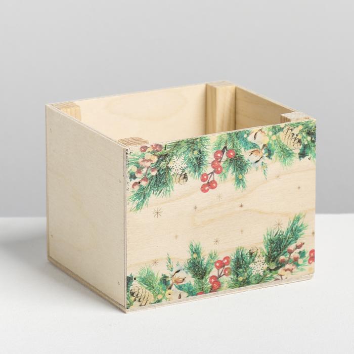 Кашпо деревянное «Ветки», без ручки, 12.5 × 10.5 × 9.5 см