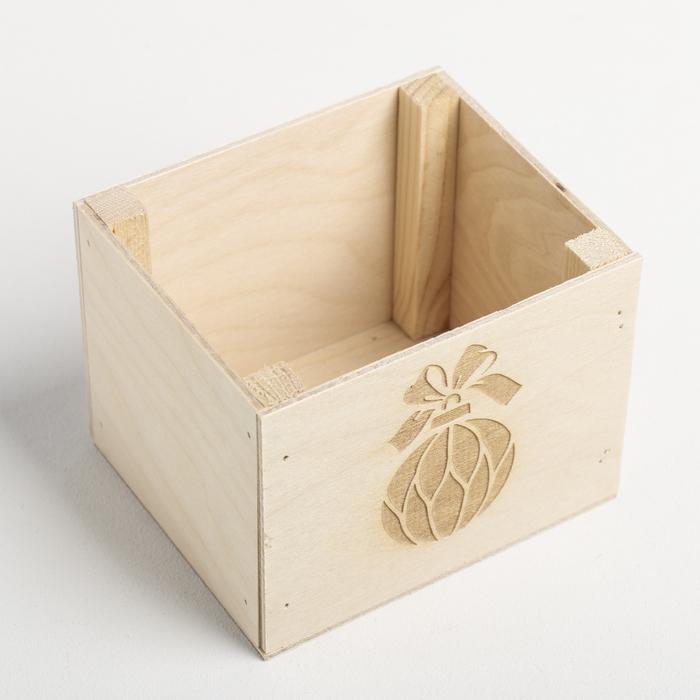 Кашпо деревянное «Шар», без ручки, 12.5 × 10.5 × 9.5 см