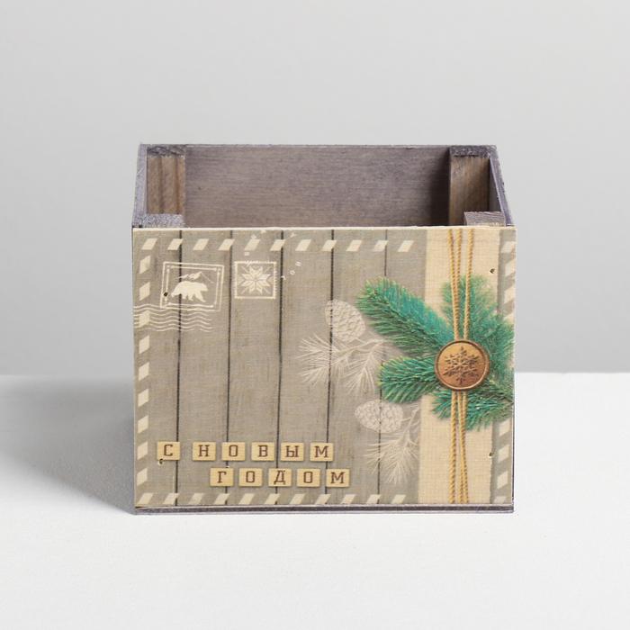 Кашпо деревянное «Почта», без ручки, 12.5 × 10.5 × 9.5 см