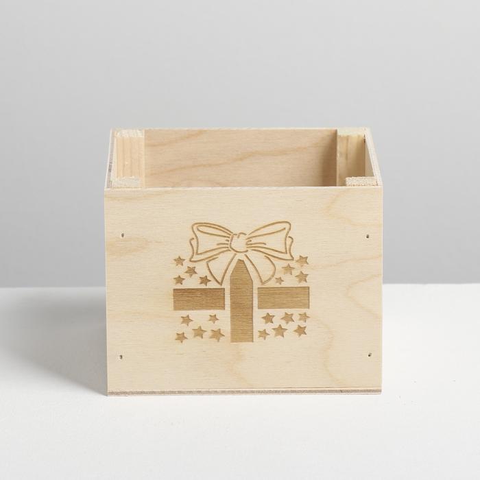 Кашпо деревянное «Подарок», без ручки, 12.5 × 10.5 × 9.5 см