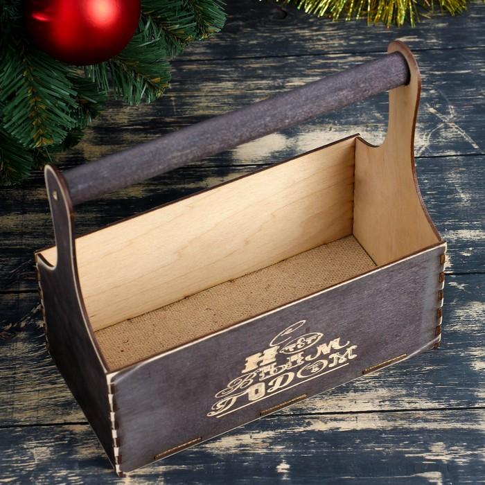 """Кашпо флористическое """"С Новым Годом"""", деревянная ручка, венге"""