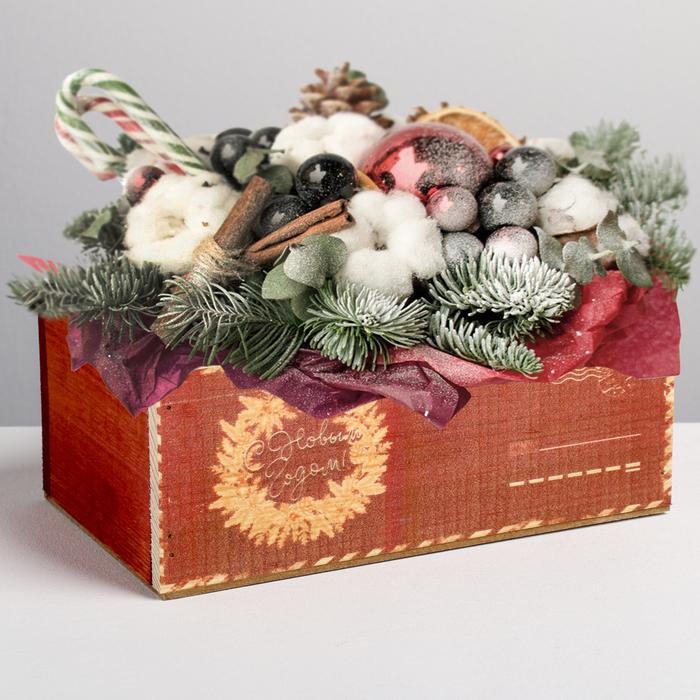 Деревянный ящик без ручки «Почта», 24.5 × 14.5 × 9 см
