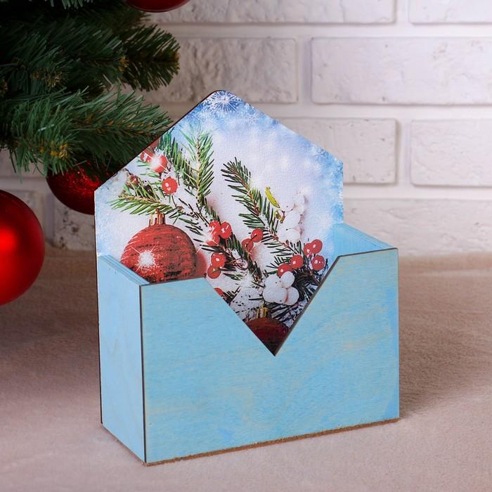 """Кашпо флористическое """"Конверт, с шариком"""", голубое, 22×18×8 см"""