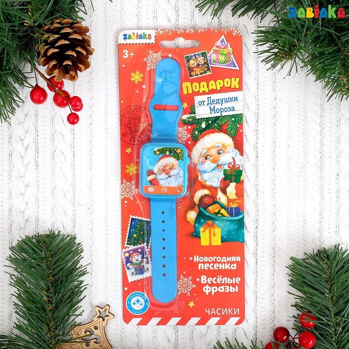 """ZABIAKA Часы музыкальные """"Подарок от Деда Мороза"""" синий, свет, звук  SL-02477"""