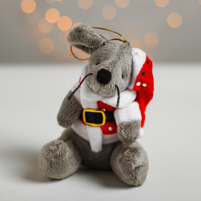 """Мягкая игрушка-подвеска """"Мышонок"""" в костюме Деда Мороза"""
