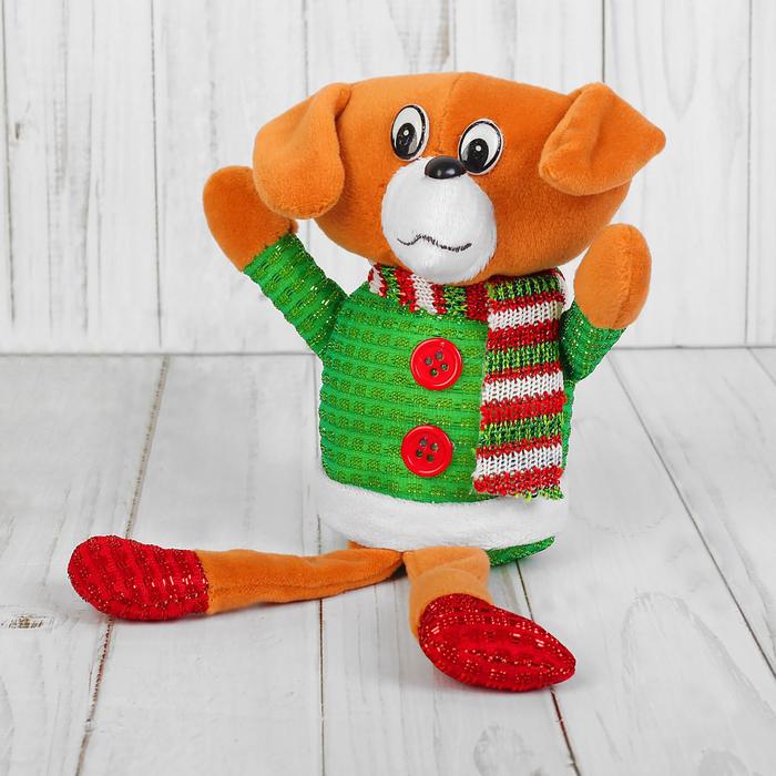 """Мягкая игрушка """"Собачка"""", полосатый шарфик и висячие лапки, цвета МИКС"""
