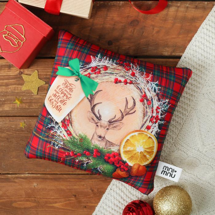"""Подушка антистресс, новогодняя """"Пусть всегда в сердце будет место для сказки"""""""