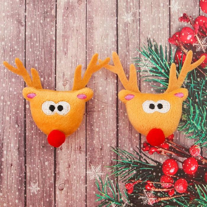 """Декор для творчества - мягкая игрушка """"Новогодний олень"""" размер 1 шт 8*6*2,5, набор 2 шт"""
