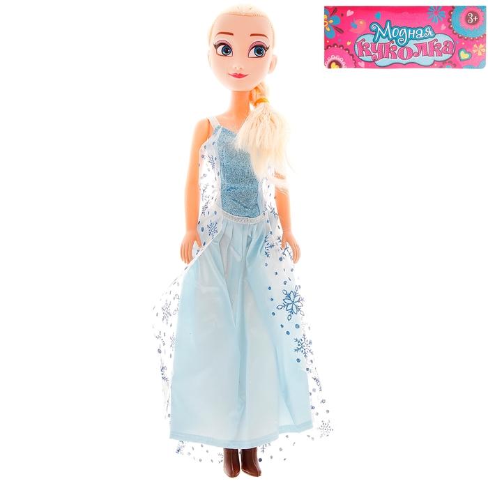 Музыкальная кукла «Сказочная принцесса», МИКС