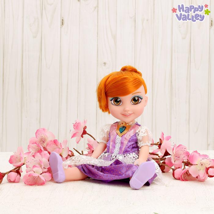 Кукла интерактивная «Подружка Оля» с диктофоном, поёт, понимает фразы, рассказывает сказки и стихи, высота 33см