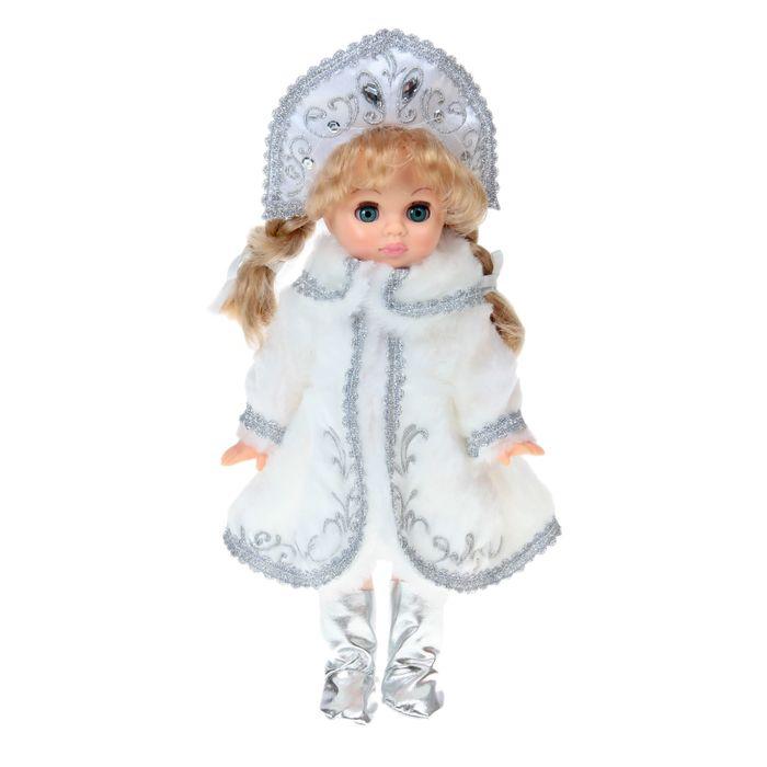 "Кукла ""Эля Снегурочка"", 30,5 см"