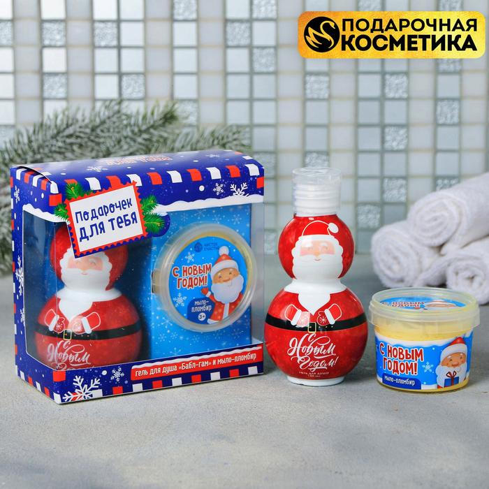 """Детский набор """"Подарочек для тебя"""": гель для душа, мыло-пломбир"""