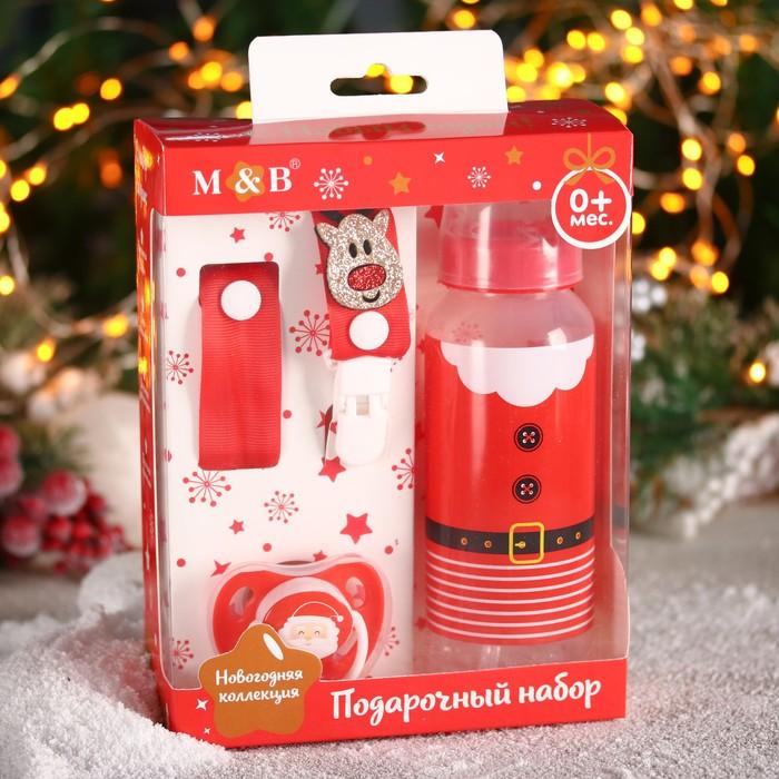 """Подарочный набор детский """"Дед Мороз"""": Бутылочка 250 мл, пустышка и держатель на ленте"""
