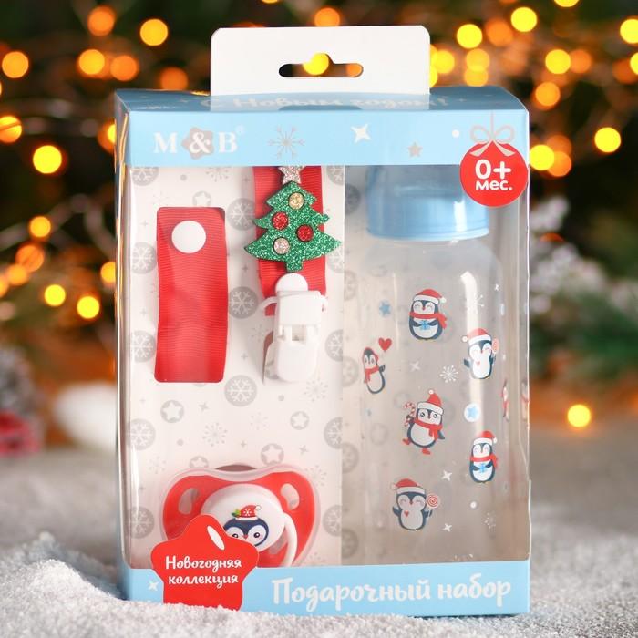 """Подарочный набор детский """"Пинвинята"""": Бутылочка 250 мл, пустышка и держатель на ленте"""