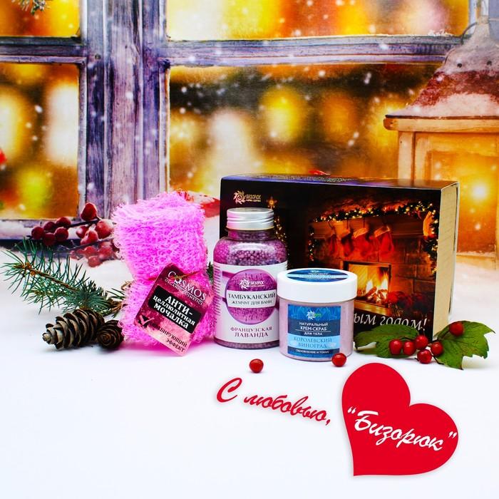 Подарочный новогодний набор для мягкого пилинга, 3 средства