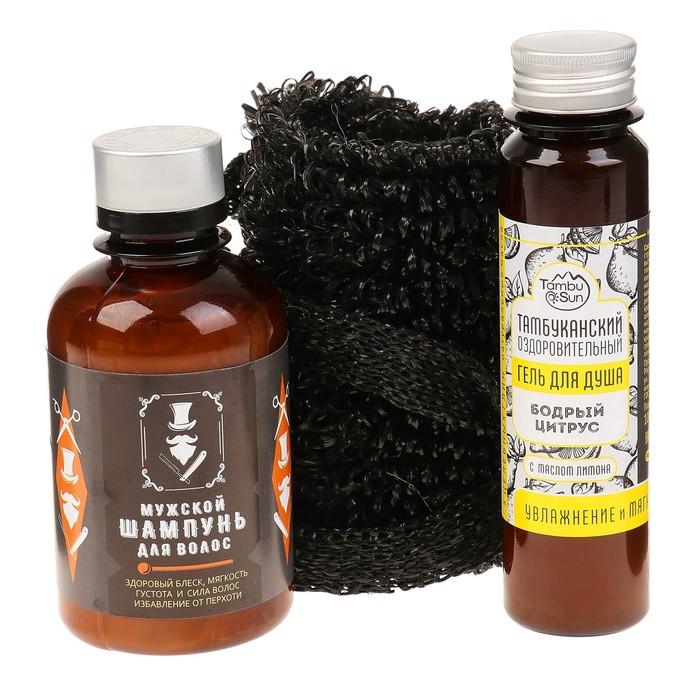 Подарочный новогодний набор мужской для ванной, 3 средства