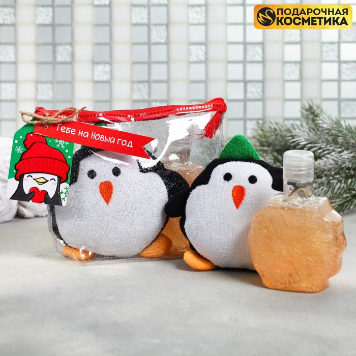 """Подарочный набор """"Тебе на Новый год"""": гель для душа с блёстками, мочалка"""