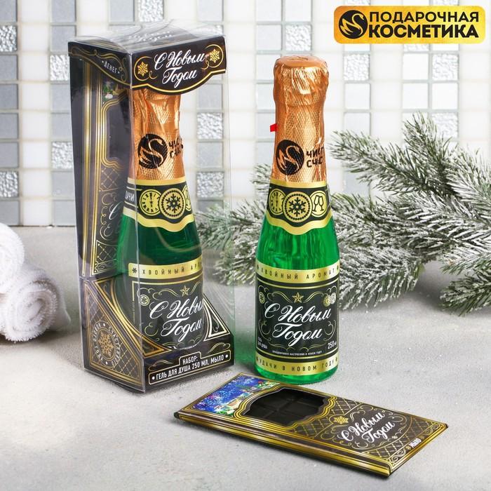 """Подарочный набор """"С Новым годом!"""": гель для душа, мыло-шоколад"""