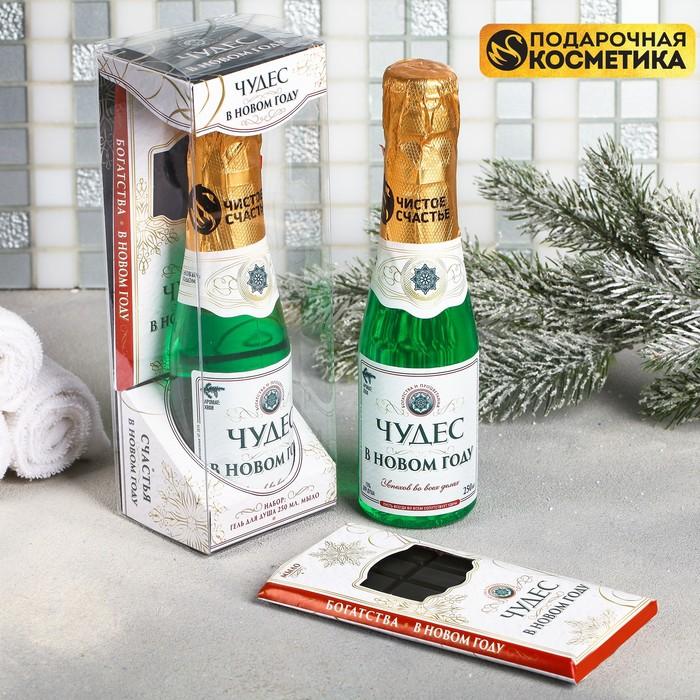 """Подарочный набор """"Чудес в Новом году!"""": гель для душа, мыло-шоколад"""