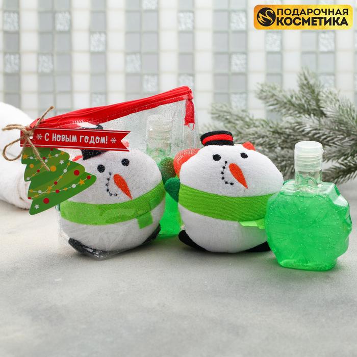 """Подарочный набор """"С Новым годом!"""": гель для душа с блёстками, мочалка"""