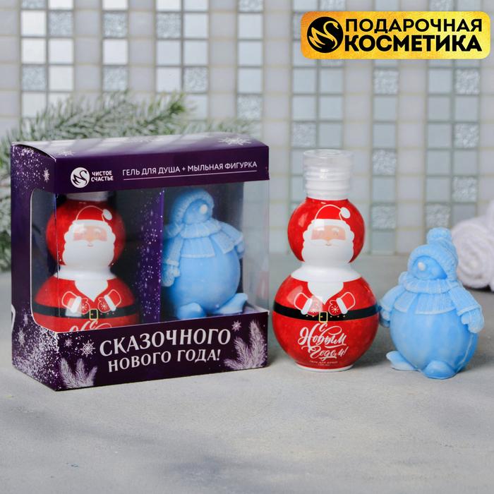 """Подарочный набор """"Сказочного Нового года"""": гель для душа, мыло"""