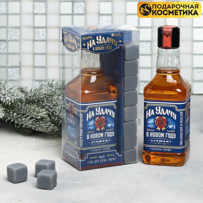 """Подарочный набор """"На удачу!"""": гель для душа, мыло-камни"""
