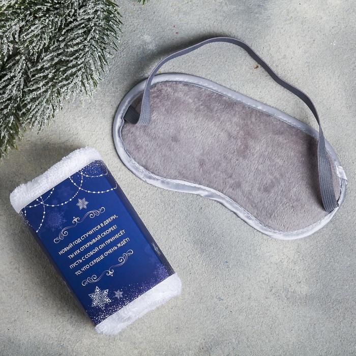 """Подарочный набор """"Чудес в Новом году!"""": гель для душа, крем для рук, маска для сна, полотенце"""