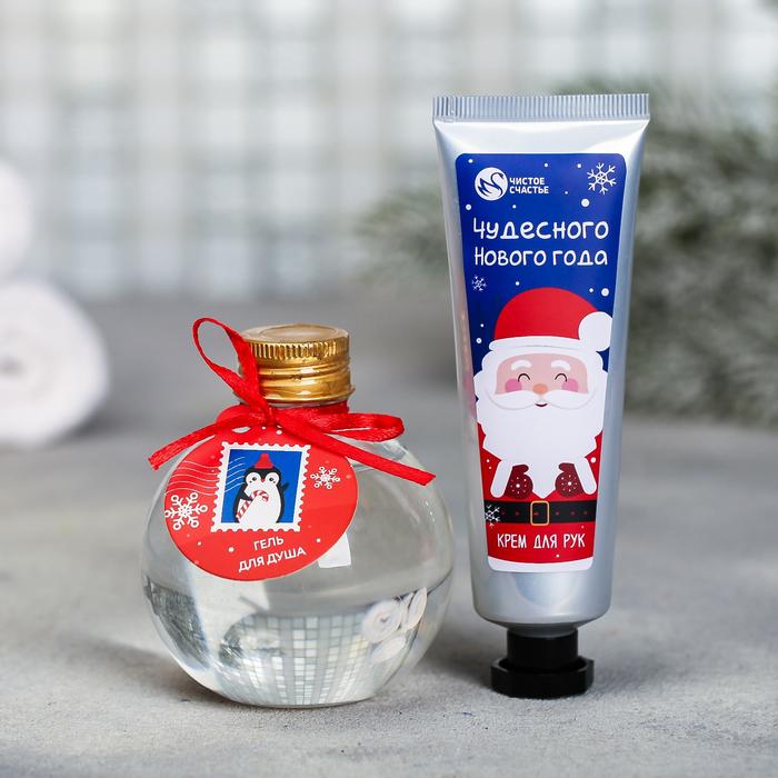 """Подарочный набор """"Счастья в Новом году!"""": гель для душа, крем для рук, маска для сна, полотенце"""