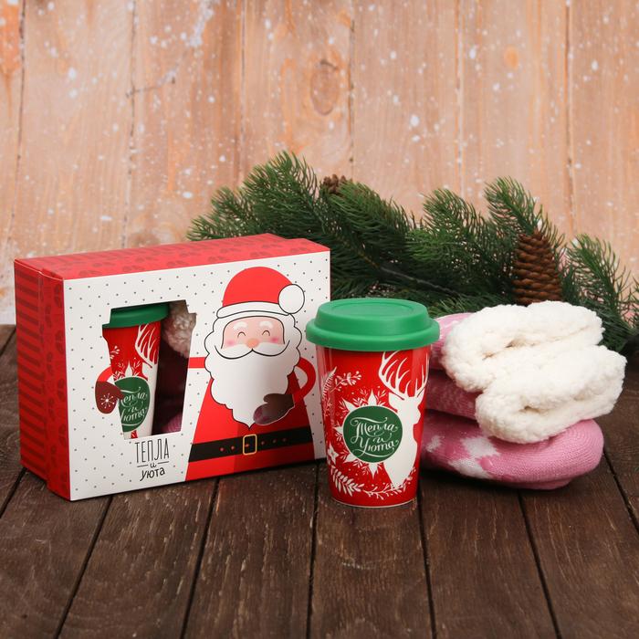 """Подарочный набор: термостакан керамика с носками р-р 36-40 """"Тепла и уюта"""" роз."""