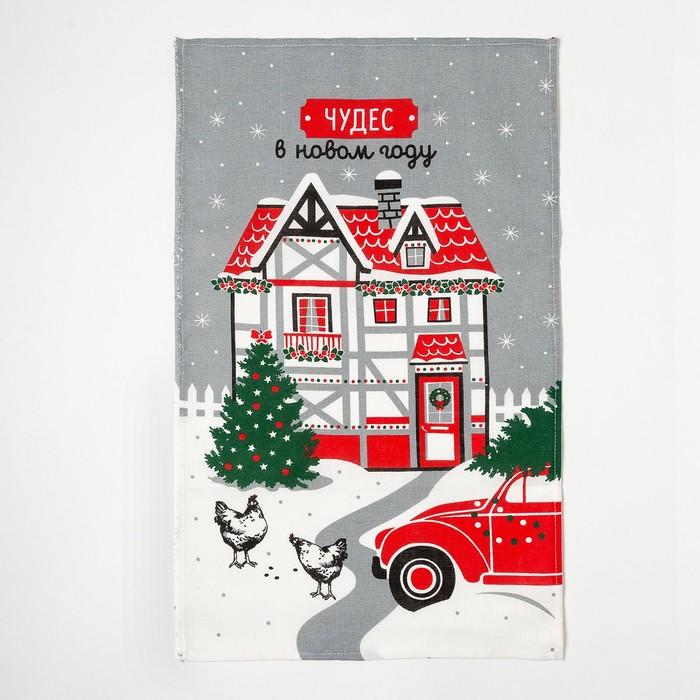"""Набор подарочный """"С Новым Годом"""" полотенце 64х40см, прихватка 16х18см, метал.формы для печен   44509"""