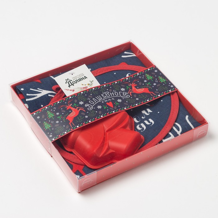 "Набор подарочный ""Волшебного года"" полотенце 64х40см, прихватка 16х18см, силикон.форма 14х10   44509"