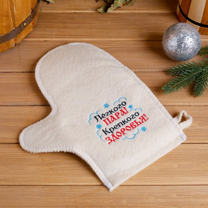 """Набор """"С Новым годом"""": шапка и рукавица"""