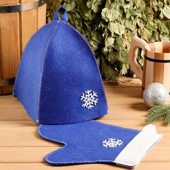 """Набор банный подарочный """"Попаримся по-новогоднему"""" (рукавица, шапка), войлок, синий"""