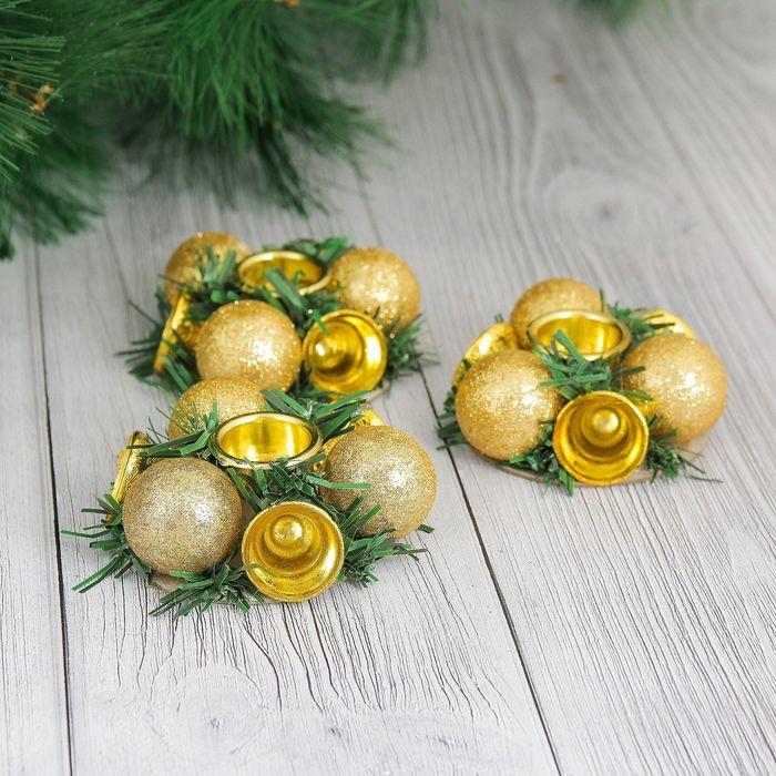 """Подсвечник новогодний """"Золотые шарики"""" на одну свечу (набор 3 шт) d-7 см"""