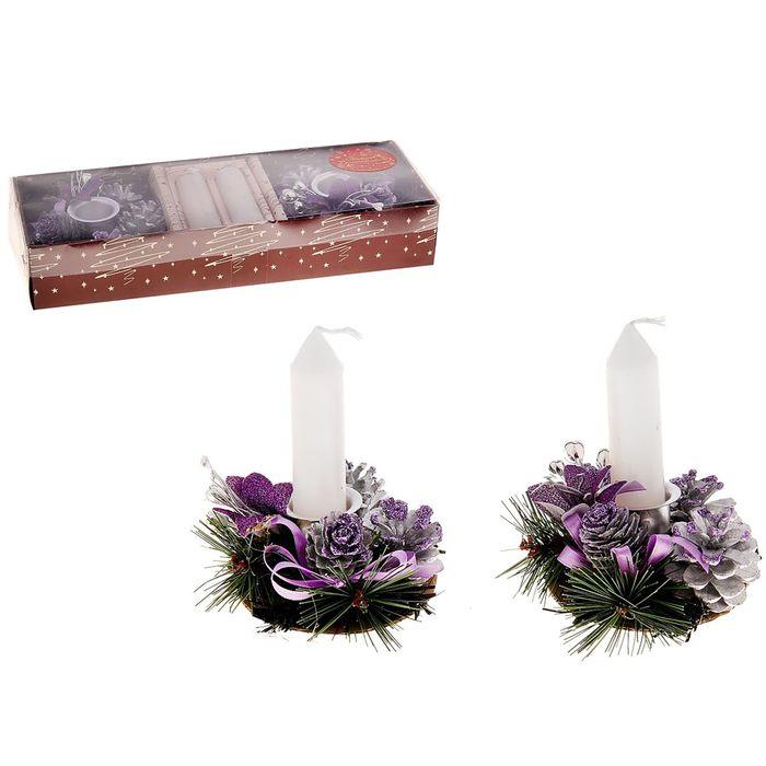 """Подсвечники со свечами """"Фиолетовые шишки"""" (набор 2 шт.)"""