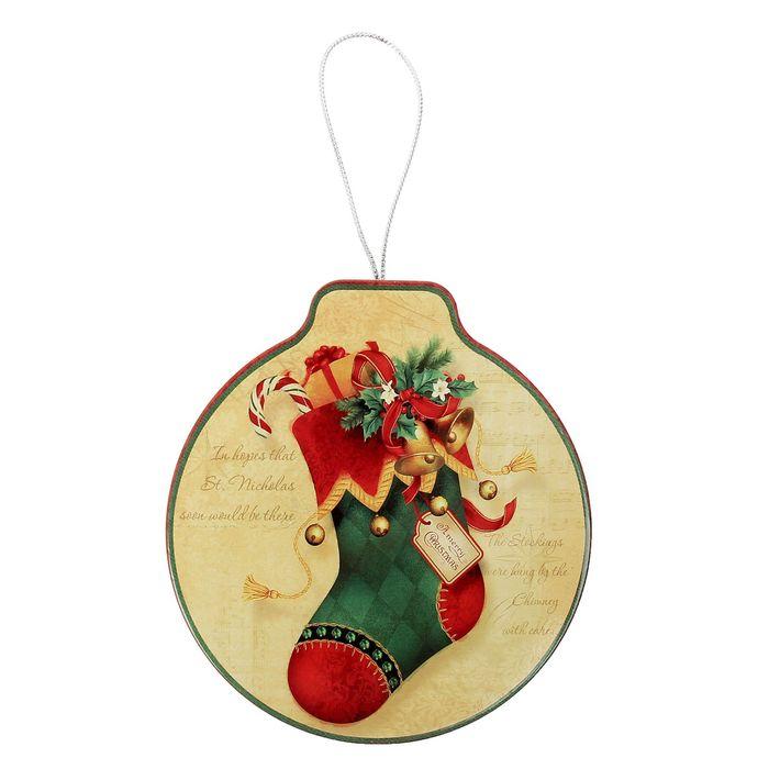 """Шкатулка новогодняя шар """"Носочек с подарками"""""""