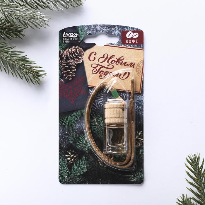 Ароматизатор в бутылочке «С Новым годом», кофе