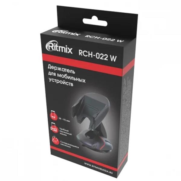 Держатель Ritmix RCH-022