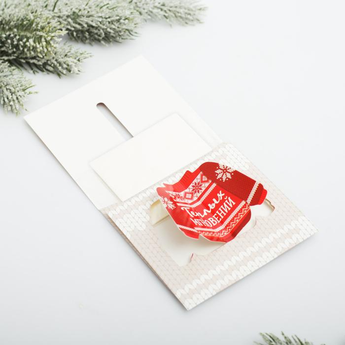 Аромасаше в конверте «Тёплых мгновений», красное яблоко, с вырезкой