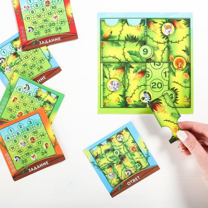 Магнитная игра «Джунгли зовут»
