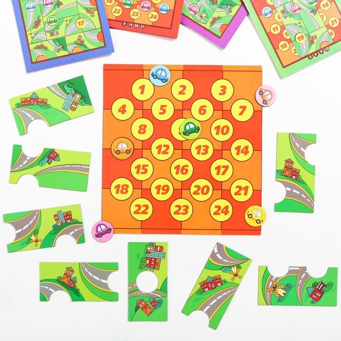 Магнитная игра «Паркоffка»