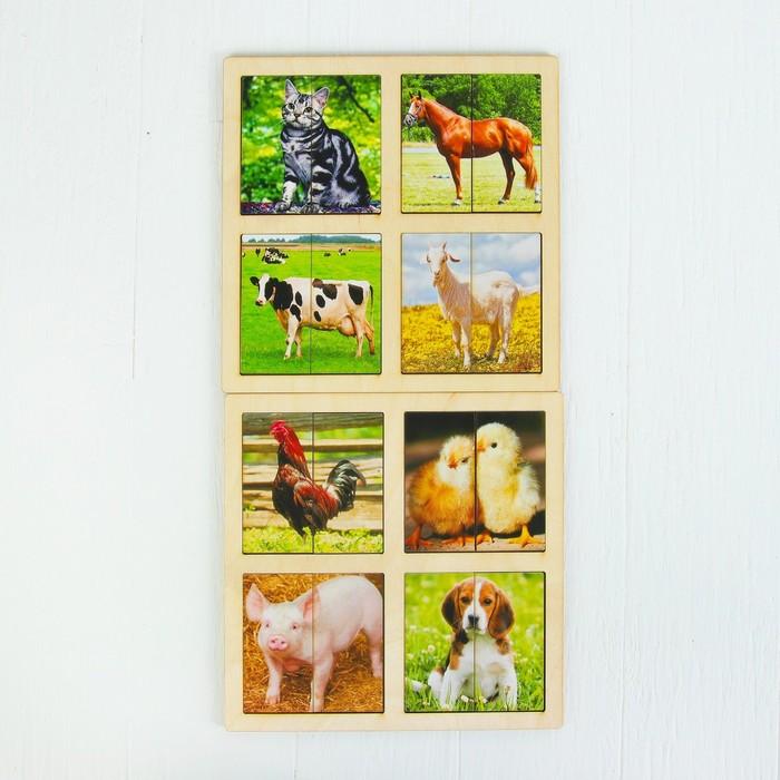 Картинки-половинки «Домашние животные», 2 планшета