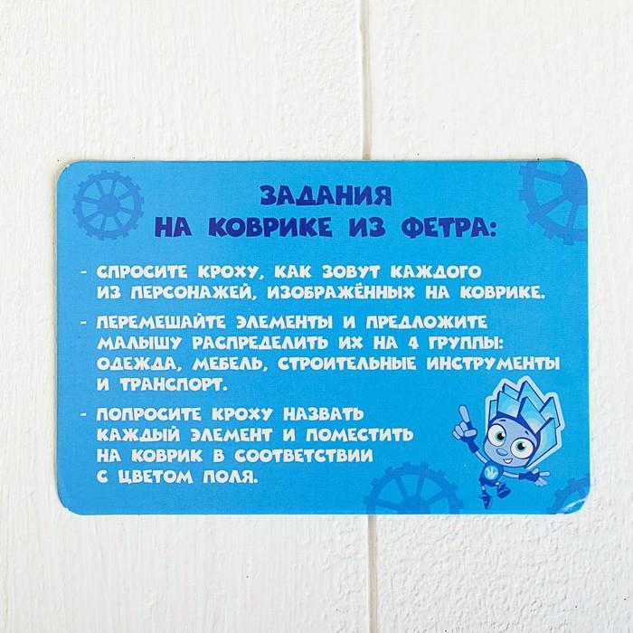 Игрушка из фетра «Познаем мир с Фиксиками», ФИКСИКИ